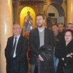 Εορτή Αγίου Χαραλάμπους 9 και 10 Φεβρουαρίου στο Αφράτι