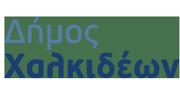 Δήμος Χαλκιδέων