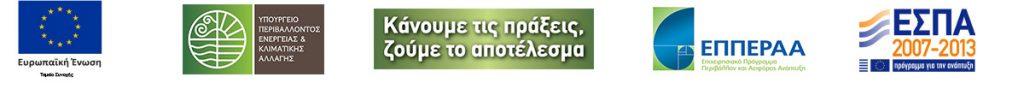 logos-1024x89