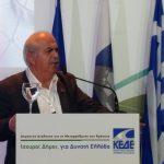 Η ομιλία του δημάρχου Χαλκιδέων στο συνέδριο της ΚΕΔΕ στον Βόλο στις 17 & 18 Οκτωβρίου