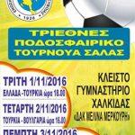 International Futsal Tournament