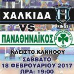 Volley League, Ηρακλής Χαλκίδας - Παναθηναϊκός