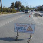 Αποκατάσταση τμημάτων στο οδικό δίκτυο