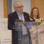 Η στρατηγική του Δήμου Χαλκιδέων για την Αστική Βιώσιμη Κινητικότητα