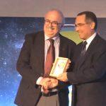Χρυσό βραβείο στον Δήμο Χαλκιδέων για καινοτόμες δράσεις