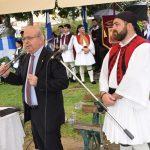 Εκδήλωση μνήμης για τον Γέρο του Μοριά