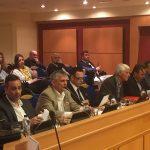 Συμμετοχή του Δήμου Χαλκιδέων στην συνδιάσκεψη της Ευρωπαϊκής Συμμαχίας Πόλεων & Περιφερειών για την ένταξη των Ρομά