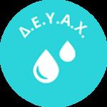 Διακοπή υδροδότησης λόγω βλάβης αγωγού στην Χαλκίδα