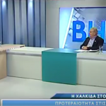 Ο Δήμαρχος Χαλκιδέων Χρήστος Παγώνης στο STAR Κεντρικής Ελλάδας