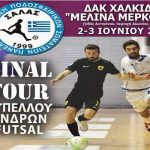 Final 4 κυπέλλου Ελλάδας στο Futsal