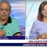 Ο Δήμαρχος Χαλκιδέων μιλά για τη Δημοτική Αγορά