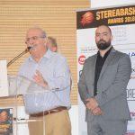 Απονεμήθηκαν τα βραβεία Stereabasket Awards 2018