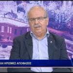 Συνέντευξη του Δημάρχου Χαλκιδέων Χρ. Παγώνη στην εκπομπή