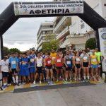 Eπιτυχημένος και ο 5ος αγώνας Chalkida Bridges Marathon