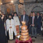 '' Αντιπροσωπεία του Δήμου Χαλκιδέων στην Ιερά Μονή Αγ. Γεωργίου Αρμά ''