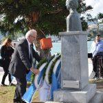 Με τη στήριξη του Δήμου Χαλκιδέων οι εκδηλώσεις για τη Λέλα Καραγιάννη