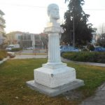 Ευχαριστήριο στον Δήμο Χαλκιδέων για την προτομή του Αριστοτέλη