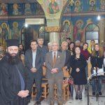 Ο Δήμαρχος Χαλκιδέων και μέλη του ΔΣ στη γιορτή του Αγίου Σπυρίδωνα