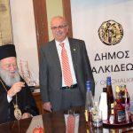 Τις ευχές για το νέο χρόνο δέχτηκε ο Δήμαρχος Χαλκιδέων