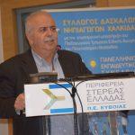 Στο Πανελλήνιο Εκπαιδευτικό Συνέδριο ο Δήμαρχος Χαλκιδέων