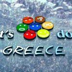 Ο Δήμος Χαλκιδέων συμμετέχει στην Ταυτόχρονη Εθελοντική Δράση του Let's Do it Greece, την Κυριακή 7 Απριλίου