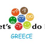 Ο Δήμος Χαλκιδέων συμμετέχει στο Let's Do it Greece
