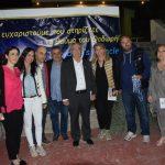 Τουρνουά  φιλανθρωπικού χαρακτήρα διοργάνωσε ο Δήμος Χαλκιδέων