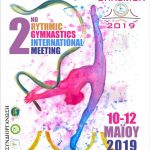 2ο Διεθνές meeting Ρυθμικής Γυμναστικής