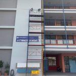 Παρεμβάσεις σε σχολεία του Δήμου Χαλκιδέων