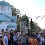 Η Δήμαρχος Χαλκιδέων στις θρησκευτικές εκδηλώσεις για το Γενέθλιο της Θεοτόκου