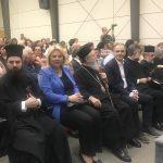 Η Δήμαρχος Χαλκιδέων Έλενα Βάκα σε εκδήλωση για τον Μακαριστό Μητροπολίτη Σισανίου και Σιατίστης κυρού Παύλου