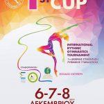 Διεθνή Συνάντηση Ρυθμικής Γυμναστικής «1o EVIA CUP»