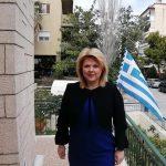 Μήνυμα της Δημάρχου Χαλκιδέων για την Εθνική Επέτειο της 25ης Μαρτίου