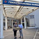 Προσφορά καρδιοτοκογράφου από τη Δήμαρχο Χαλκιδέων στο Γενικό Νοσοκομείο Χαλκίδας