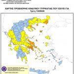 Πολύ υψηλός κίνδυνος πυρκαγιάς την Τρίτη 15 Σεπτεμβρίου στον Δήμο Χαλκιδέων
