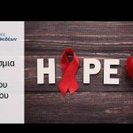 Ο Δήμος Χαλκιδέων για την Παγκόσμια Ημέρα κατά του Καρκίνου