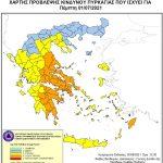Πολύ υψηλός κίνδυνος πυρκαγιάς την Πέμπτη 1 Ιουλίου 2021 στον Δήμο Χαλκιδέων / Οδηγίες