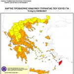 Πολύ υψηλός κίνδυνος πυρκαγιάς την Τετάρτη 4 Αυγούστου 2021 στον Δήμο Χαλκιδέων