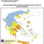 Πολύ υψηλός κίνδυνος πυρκαγιάς τη Δευτέρα 23 Αυγούστου 2021 στον Δήμο Χαλκιδέων
