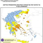 Πολύ υψηλός κίνδυνος πυρκαγιάς την Τετάρτη 8 Σεπτεμβρίου 2021 στον Δήμο Χαλκιδέων
